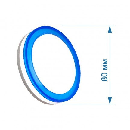 АКЦИЯ Светильник LED PANEL RIGHT HAUSEN RING 5W 4000K синий