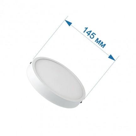 Светильник накладной LED PANEL RIGHT HAUSEN круг SLIM 12W 4000K