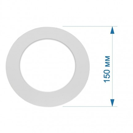 УЦЕНКА Светильник встраиваемый LED PANEL RIGHT HAUSEN круг SIMPLE  9W 4000K IP20 HN-238030