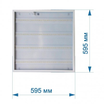 Светильник универсальный LED PANEL RIGHT HAUSEN GRILL квадрат 595х595 36W 4000K