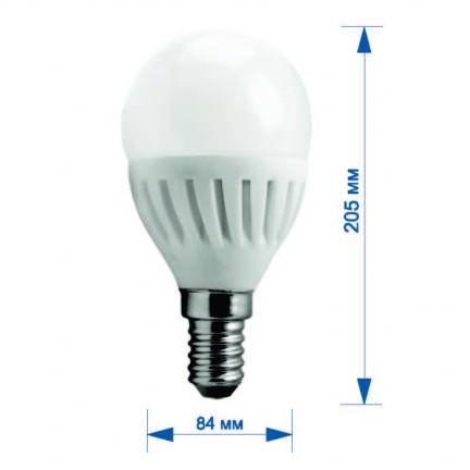 Лампа RIGHT HAUSEN LED Platinum ШАР 9W E14 4000K, G45  HN-285030
