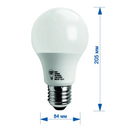 Лампа RIGHT HAUSEN LED Platinum A60  10W E27 4000K  HN-281010