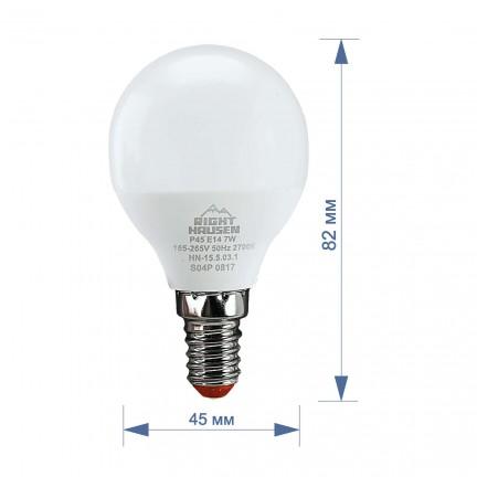 Лампа RIGHT HAUSEN LED Standard ШАР 7W E14 2700K, G45  HN-155031