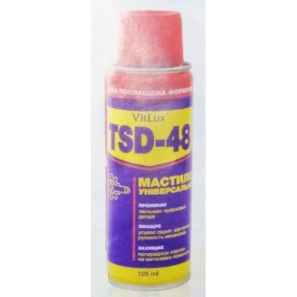 Смазка универсальная VitLux TSD-48 125 мл