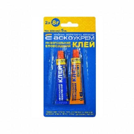 Клей АСКО универсальный эпоксидный (тюбик) 2 штуки - 8 г