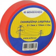 Изолента 0,13мм х 19 мм/10 м (красная)  АСКО
