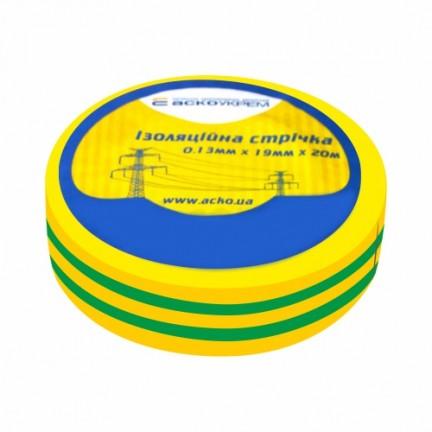 Изолента 0,13 мм х 19 мм / 20 м (желто-зеленая)  АСКО