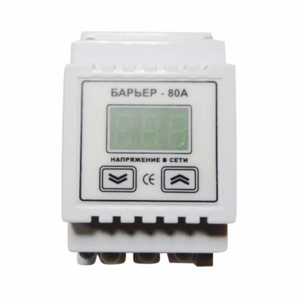 Барьер-81А