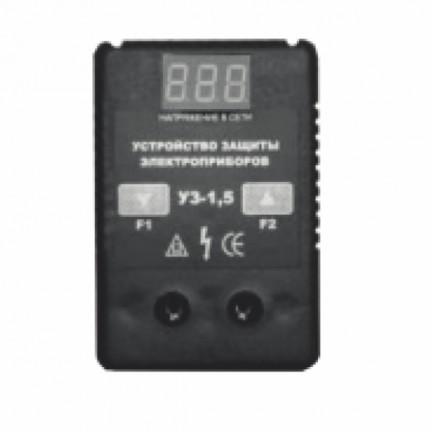 Индивидуальное устройство защиты в розетку УЗ-1,5