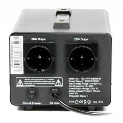 Автоматический регулятор напряжения EnerGenie EG-AVR-D2000-01, 220 В, 2000 ВА