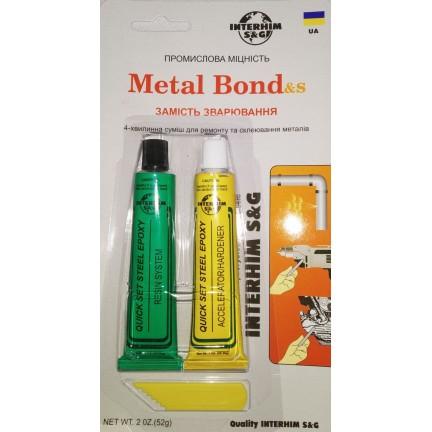 Клей Интерхим 52 мл Metal Bond