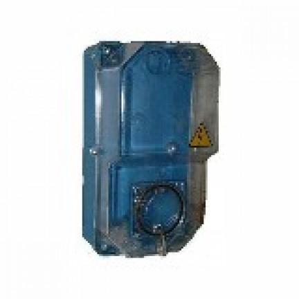 Коробка герметик 1ф (прозрачная) (Харьков)