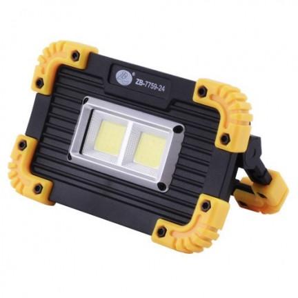 Фонарик Working Lamp ZB-7759-24 аккумулятор (1х18650)