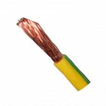 Провод ПВ 3 х0,75 желто-зеленый (ПРЕМИУМ)