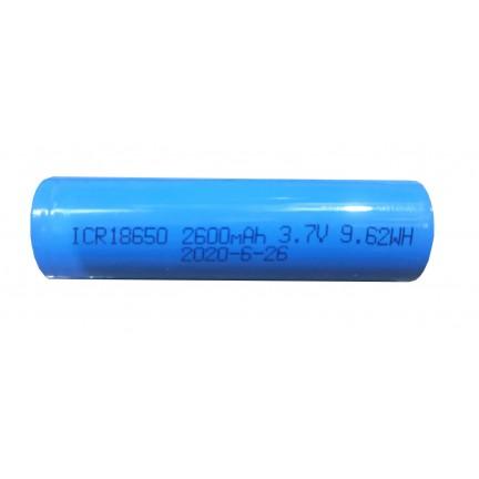 Аккумулятор RIGHT HAUSEN 18650 3,7V 2600 mAh HN-308020 NEW