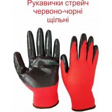 Перчатки стрейч красно-черные плотные NEW