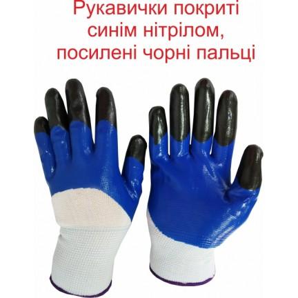 Перчатки, покрытые синим нитрилом, усиленные черные пальцы NEW