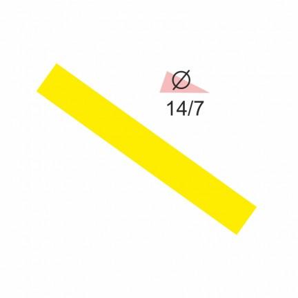 Термоусадочная трубка RIGHT HAUSEN 14,0/7 желтая