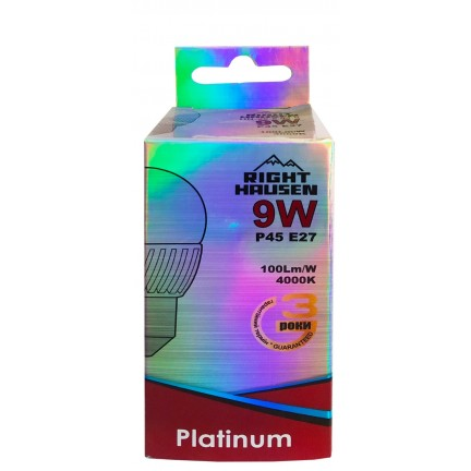 Лампа RIGHT HAUSEN LED Platinum ШАР 9W E27 4000K, G45  HN-285040