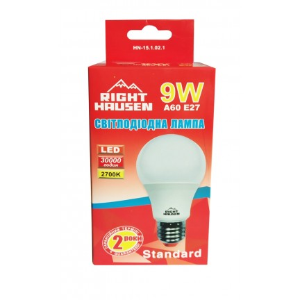 Лампа RIGHT HAUSEN LED Standard A60 9W E27 2700K HN-151021