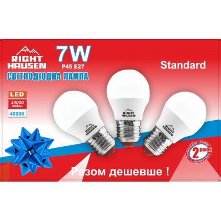 КОМПЛЕКТ АКЦИОННЫЙ Лампа RIGHT HAUSEN LED Standard ШАР 7W E27 4000K, G45  HN-159080 (3 штуки в комплекте)