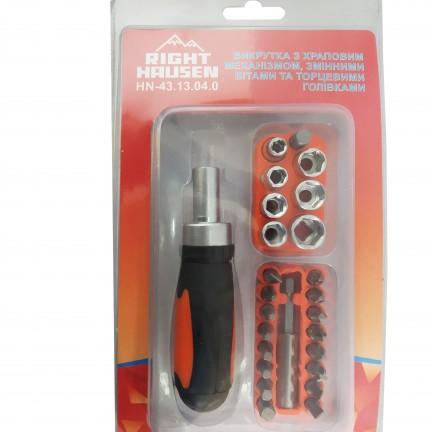 Отвертка RIGHT HAUSEN с храповым механизмом, сменными битами и торцевыми головками HN-4313040