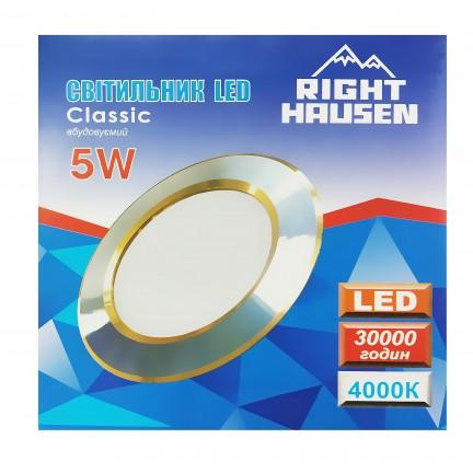 Светильник встраиваемый LED PANEL RIGHT HAUSEN круг CLASSIC 5W 4000K IP20 черный / хром