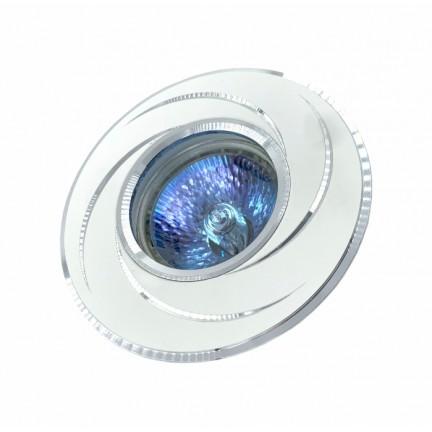 Светильник встраиваемый MR16 RIGHT HAUSEN серебряные полоски белый HN-276021