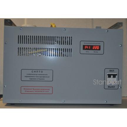 Стабилизатор напряжения СНПТО 15 кВт 9 ступеней
