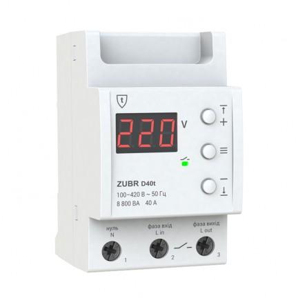 Реле напряжения ZUBR D40 термозащита